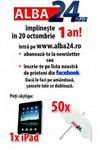 Castiga un iPad 2 16 GB si 50 de umbrele oferite de Alba 24