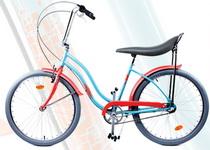 Castiga o bicicleta La Parisienne