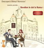 Castiga o vacanta de Revelion la Roma