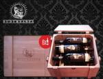 Castiga zilnic 6 vinuri Shiraz din colectia Budureasca Premium