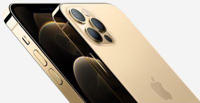 Câștigă un iPhone 12 Pro 128GB Gold