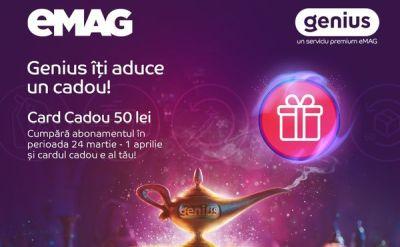 Genius îți aduce un cadou un voucher eMAG de 50 lei