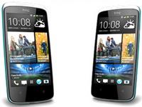 Castiga 8 smartphone-uri HTC Desire 500