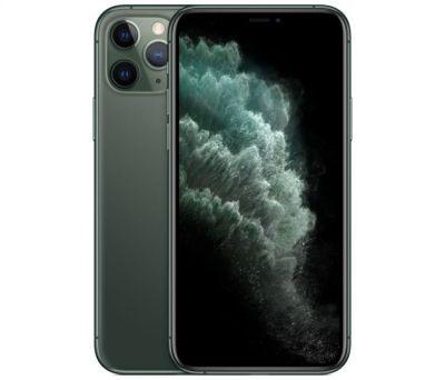 Câștigă un iPhone 11 Pro
