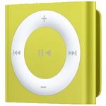 Castiga un iPod Shuffle, un splitter casti si 5 pernute fantezie
