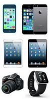 Magia Craciunului - castiga zilnic premii de vis iPhone 5S, iPad Mini, aparat foto Nikon D5100 si multe alte premii