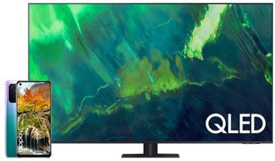 Câștigă un televizor Samsung QLED QE65Q70AATXXH