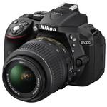 Castiga un aparat foto DSLR Nikon D5300