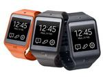 Castiga un smartwatch Samsung Galaxy Gear 2 Neo